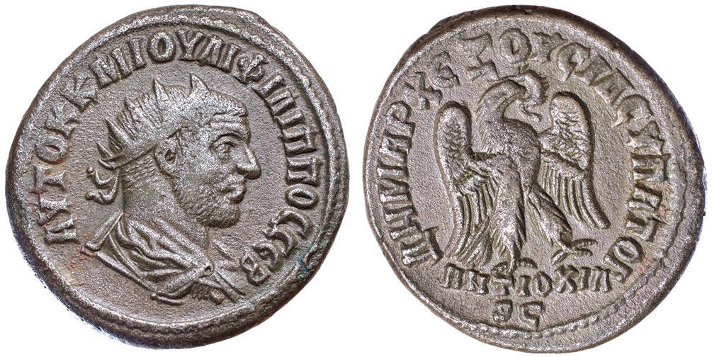 Что такое билонное серебро монета дари добро детям 25 рублей 2017