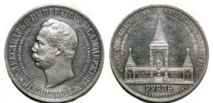 Рубль Дворик