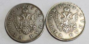 1141_moneta_1_rubl_1809_goda_grm_kopija_redkoj_serebrjanoj_monety_pravlenija_aleksandra