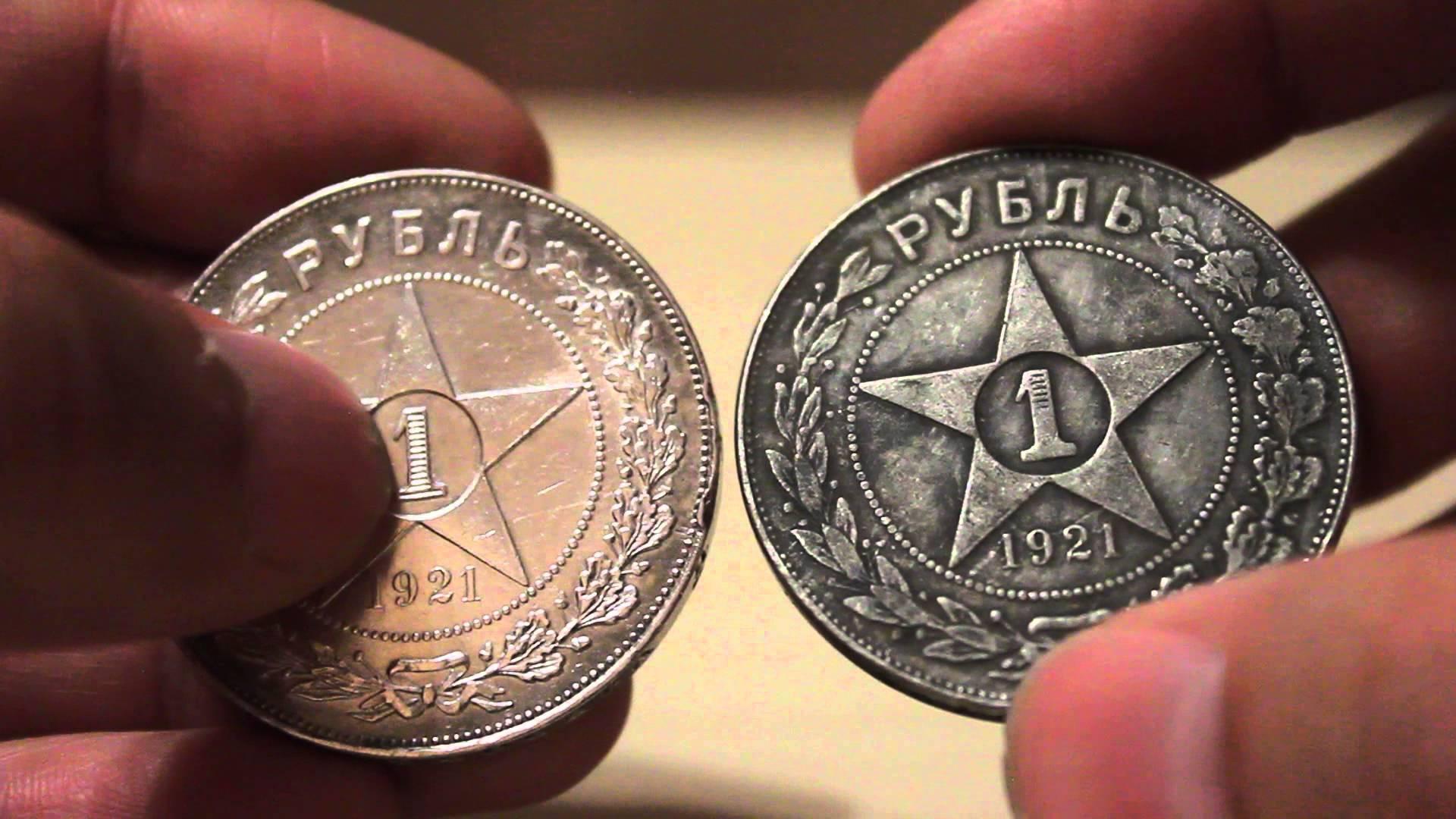 Как проверить подлинность серебряной монеты в домашних условиях и чем