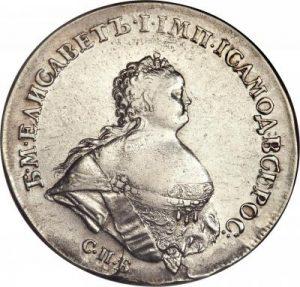 Петербургский тип 1741 года