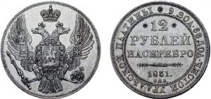 12-roubles-platinum-coin
