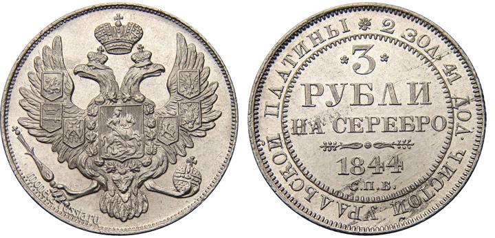 план выпуска монет 2 евро на 2017