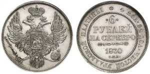 6-rubley-platina-1830