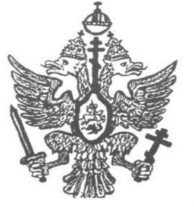 герб россии с голгофским крестом