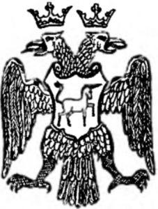 герб россии с единорогом