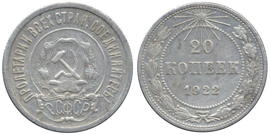 20-KOPEEK-1922